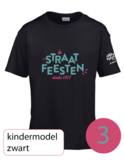 De Straatfeesten limited edition T-shirt - kids_5